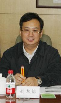 中石油股份副总裁孙龙德