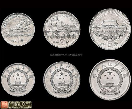 1969年第二版人民币未采用稿试铸样币