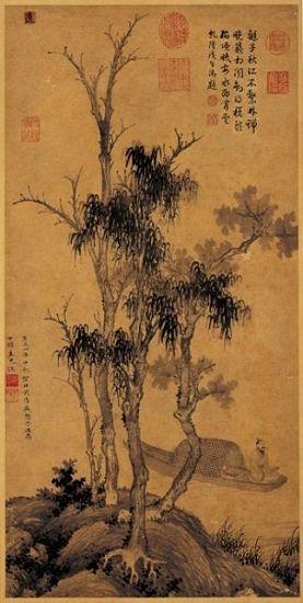 台北故宫博物院藏《元明人画山水集景册》之盛懋《山水》