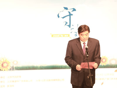 民防公益话剧《守望》在国话上演(图)