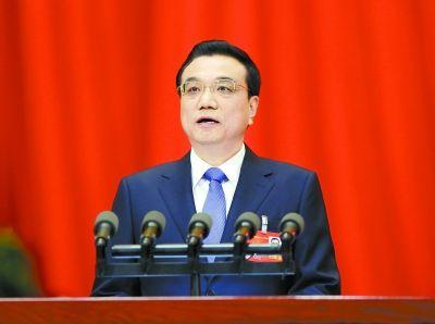 3月5日,李克强代表国务院在十二届全国人大二次会议上作《政府工作报告》。 新华社发