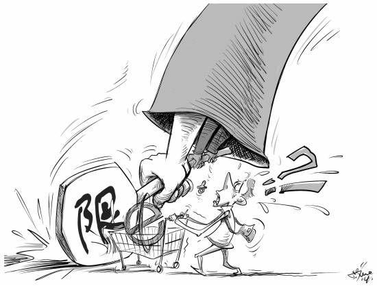 漫画:徐简