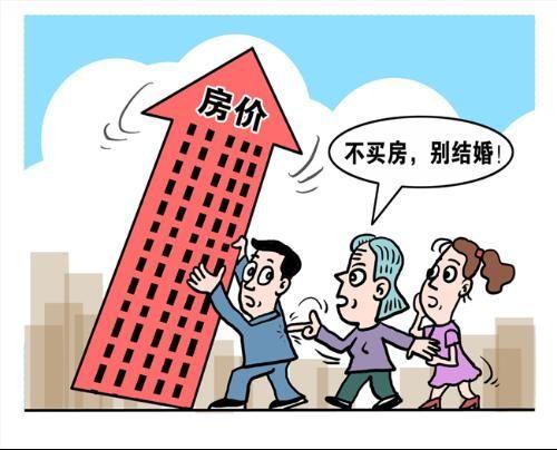 中国人这种不合理的东西其本质是显摆文化根深蒂固的产物,在房子问题上,什么丈母娘经济学、什么结婚新房经济学、什么新生儿不能踏在租房地板上经济学,这样的显摆文化就更突出了。