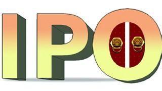 IPO平稳着陆得益于限量发行