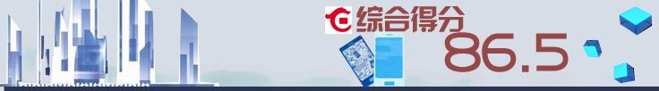 第十七期:华夏银行手机银行测评总结(测评综合得分86.5)