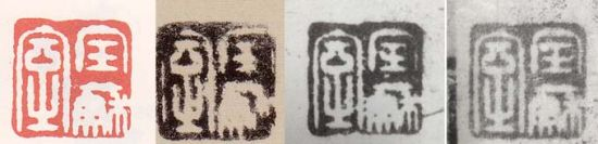 �D16,左一取自《印�b款�R》,其余取自《天�H�踉铺�》