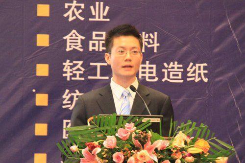 图文:申银万国通信行业分析师王晶