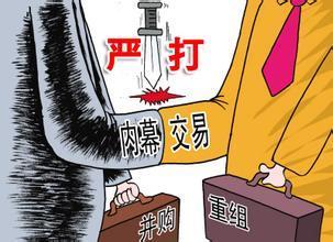 永辉超市拟定增57亿 停牌前日副总裁精准