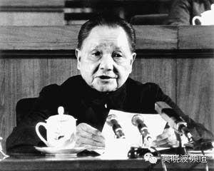 邓小平力排众议大力改革