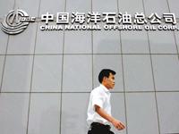 中海油两地上市 成功集资百亿港元