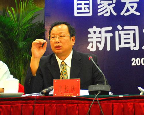图为曹长庆(资料图)