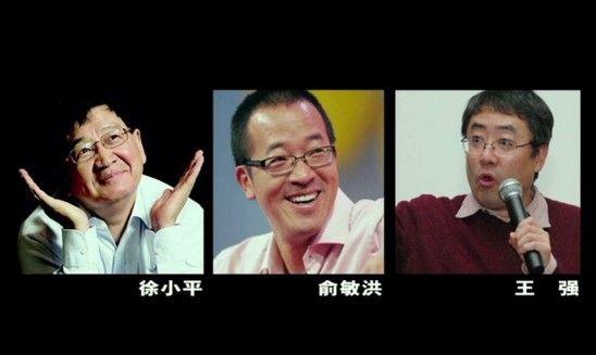 """新东方""""三驾马车"""""""