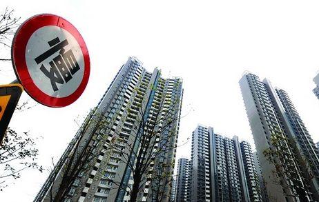 房地产拖累中国经济增长。