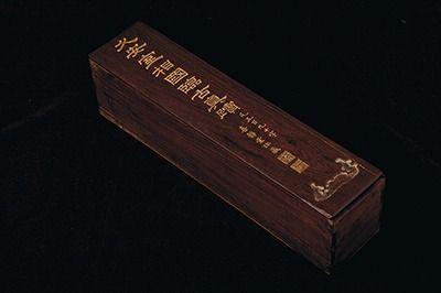 清 刘墉书法手卷