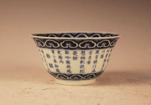 镇江博物馆藏明清陶瓷茶具鉴藏图片