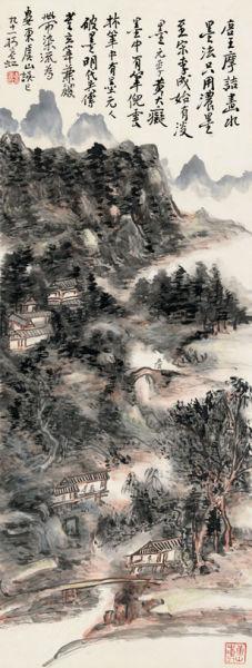 黄宾虹 巴山夜雨图 1000.5万元成交