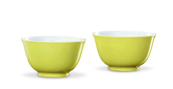 清雍正 柠檬黄釉小杯一对 195.5万元成交