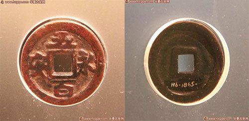 桀燕·永安五百(国家博物馆藏、无拍卖纪录,极罕见)