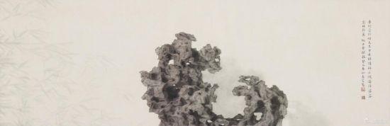 秦艾(b.1973)竹石图