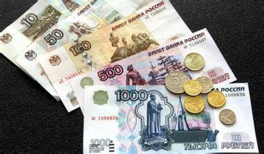 中国须慎防卢布风险外溢