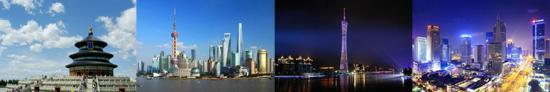 """礼仪中国,世博同行——世博会城市巡回推广路演""""系列活动"""