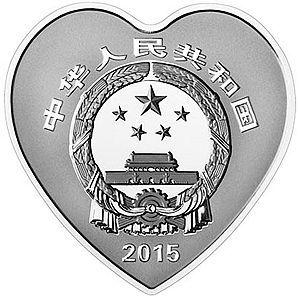 31.104(1盎司)心形精制银质纪念币正面图案