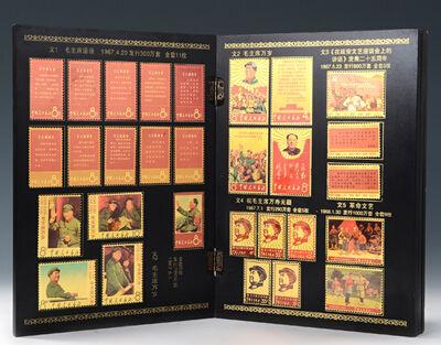 文革邮票具有特殊的纪念意义