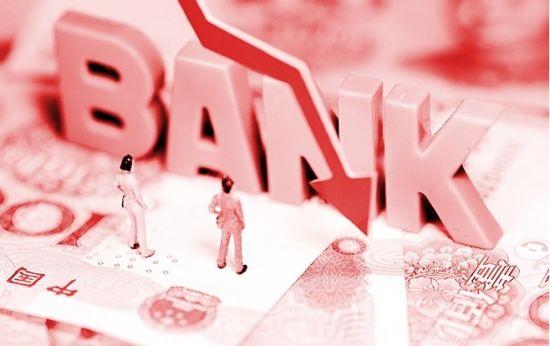 银行员工的薪水真的降了吗