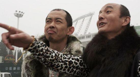 中国人成全球海外购房的第一主力