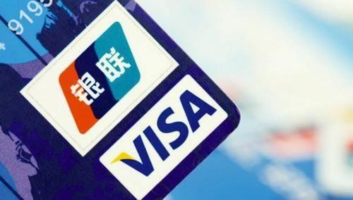 银行卡清算放开短期不会有实质影响
