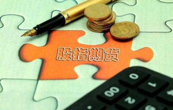 期货手续费一览表 期货交易手续费收取方式