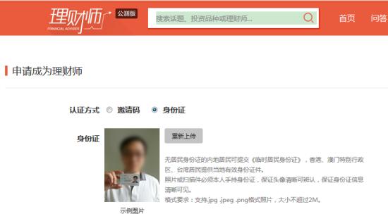 环亚ag平台官方入口 2