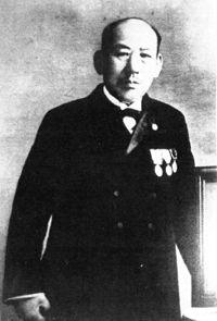 伊藤喜集团的创始人伊藤喜十郎