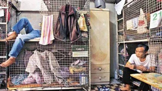 香港穷人生活:比大陆惨十倍-激流网