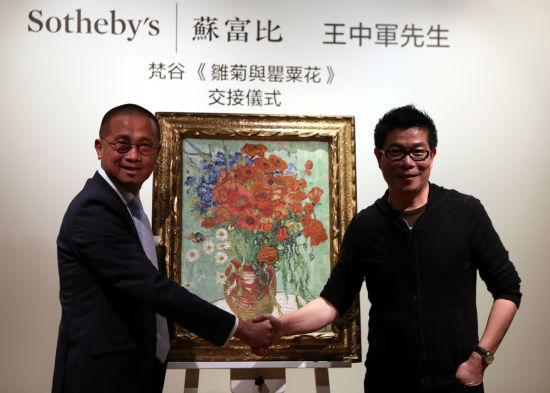 王中军拍得3.77亿拍梵高油画