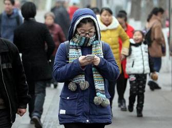 重庆今年首次启动四级应急响应 应对强降温天气