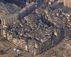 猪笼城寨原型:世界人口最密地区