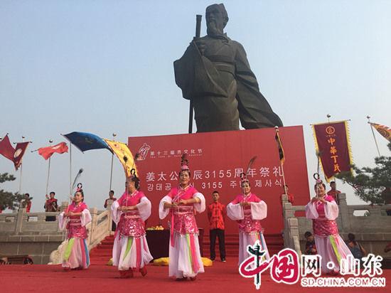 姜太公诞辰3155周年祭礼现场 李晓梦/摄