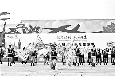 北京国际旅游节开幕