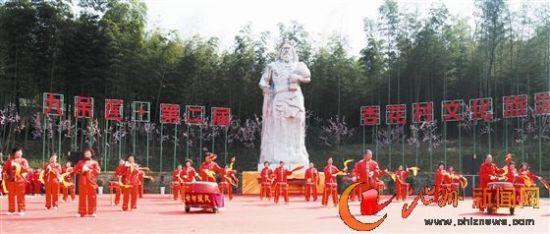 杏花村文化旅游节开幕