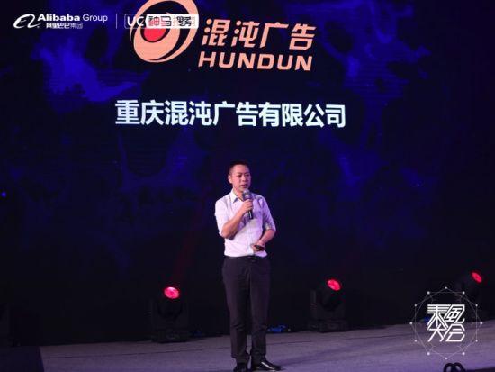重庆混沌广告有限公司(重庆核心代理商) 杨皓天