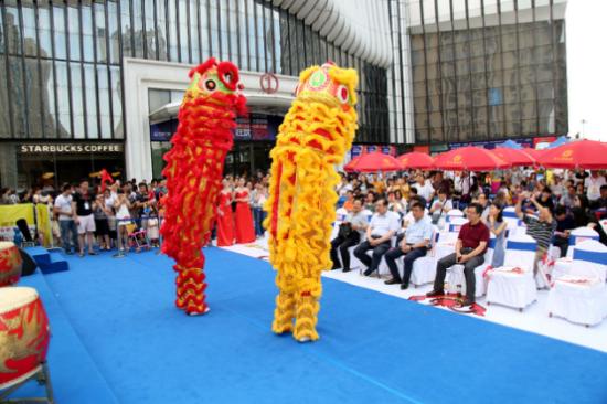 中国盱眙国际龙虾节南京分会场开幕式