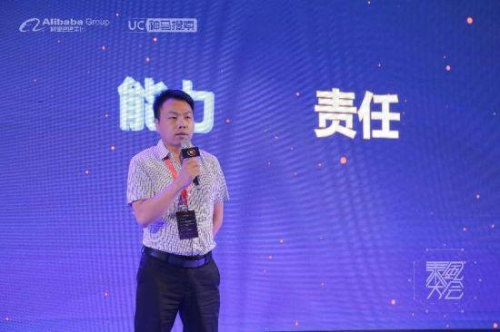 山西京轩网络科技有限公司总经理 孔庆龙先生