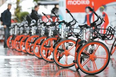 摩拜单车继续国际化之路 登陆海外第四国意大利图片