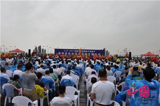 洪泽湖国际大闸蟹节新闻发布会
