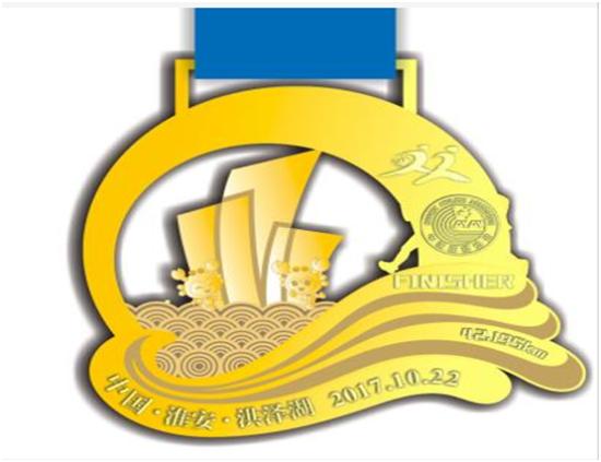 2017洪马奖牌