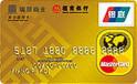 招商瑞景商业联名卡(银联+Mastercard,人民币+美元,金卡)