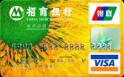 招商标准卡(银联+VISA,人民币+美元,普卡)