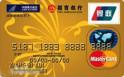 招商南航明珠卡(银联+Mastercard,人民币+美元,金卡)