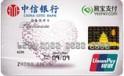 易宝支付公益联名卡(银联,人民币,白金卡)